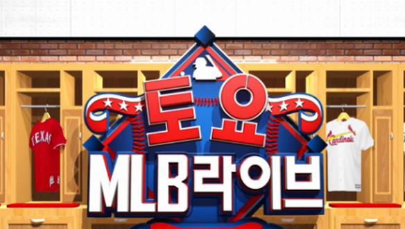 2016~2018 메이저리그