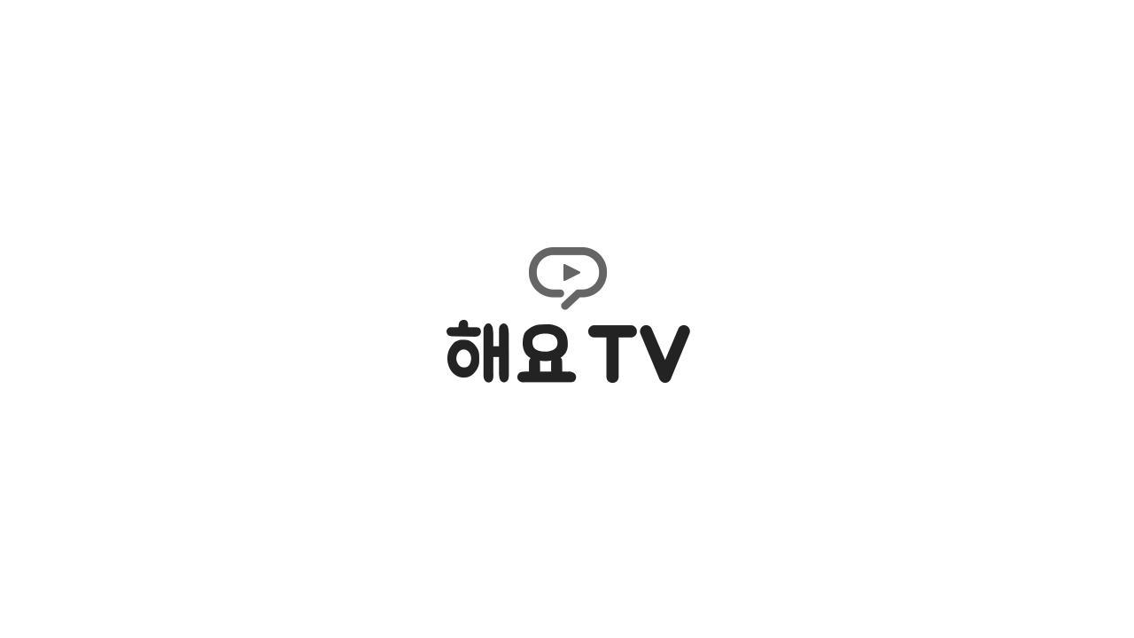 방송등록 테스트1_수정테스트4