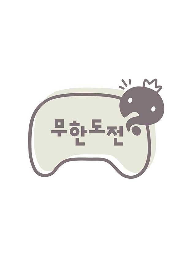 <B>무한도전</B> 시즌1
