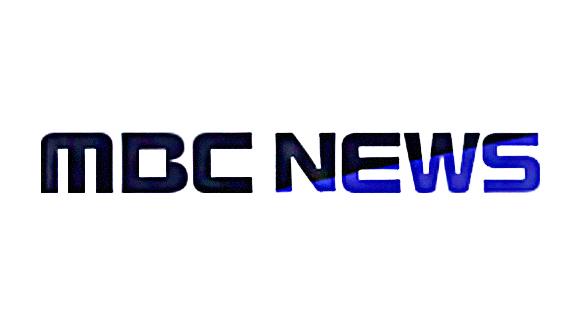 MBC뉴스 (09:30)
