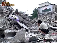 [PD 수첩]1. 미국산 쇠고기 수입과 언론 보도  2. 중국 쓰촨성 대지진, 참사의 현장