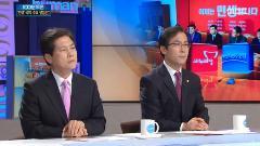 [MBC 100분 토론]'민생' 국회, 주요 쟁점은?