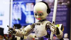 [미래인간AI]기계인간의 탄생