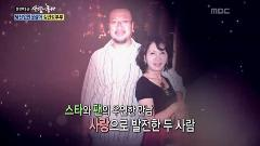 [사람이 좋다]김민정