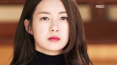 MBC 월화드라마  마지막회