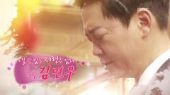 [사람이 좋다]이길 수 없는 시련은 없다 가수 김민우
