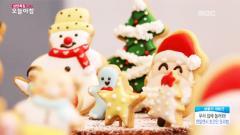 [[생방송 오늘 아침]]1.우리 집에 놀러 와! 연말연시 초간단 요리법  2.세계 크리스마스 여행을, 국내에서 즐긴다?!  3.산타 버스의 특별한 크리스마스 선물  4.내 아내의 수상한 남자친구  5.취미를 살려서, 대박 났어요!