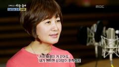 [사람이 좋다]싱글벙글 인생 – 김혜영
