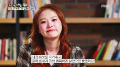 [사람이 좋다]내겐 너무 예쁜 그녀, 심진화 김원효 부부
