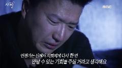 [휴먼다큐 사랑]나의 이름은 신성혁 1부