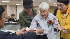 [MBC 선택 2017]110세 할머니도 투표했다! 투표날의 풍경