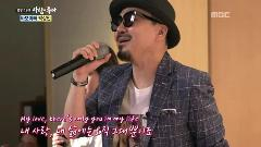 [사람이 좋다]'바보아빠' 박상민