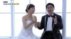 [사람이 좋다]어화둥둥 내 사랑 김준호, 손심심 부부
