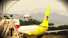 [시사매거진 2580]1.사라지는 관광객들  2.지방항공사 이륙 준비 중  3.장하나의 선택