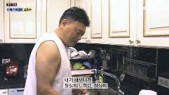 [사람이 좋다]김흥국의 '아싸 마이웨이'