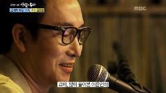[사람이 좋다]가족,  가수 김종환