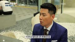 [사람이 좋다]친절한 현우씨, 가수 이현우