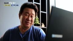 [사람이 좋다]언제나 청춘, 젊은오빠 임하룡