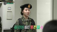 [진짜사나이 300]예능 최초 공개! 전투력 세계 최강 '특전사'에 도전하다!