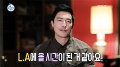 ♥헤니 투어♥ 첫 번째 이야기 (feat. 고난과 역경)