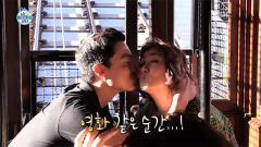 ♥헤니 투어♥ 마지막 이야기 (feat. 한 번 무지개는 영원한 무지개!)