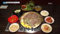 [[생방송 오늘 저녁]]1.일자리 걱정, 안녕~  2.2천원에 봄철 멋 내기  3.한국 대표 전통음식  4.빠른 손의 사나이  5.회장님의 은밀한 취미