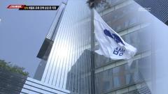 [탐사기획 스트레이트]'폭식투쟁'의 배후를 밝힌다! -권희진 · 나세웅 기자