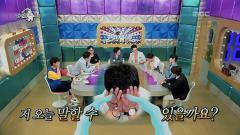 """""""보이는 라디오! 스타"""" 특집"""
