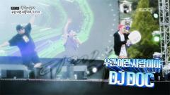 [사람이 좋다]우리 이런 사람이야, DJ DOC