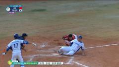 [2018 아시안게임][하이라이트](야구)대한민국VS중국 슈퍼라운드 2차전 하이라이트