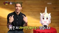 추석특집 2018 화제의 복면가왕 2부