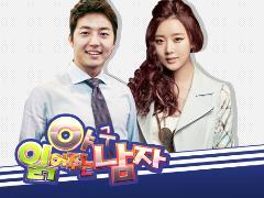 2014 인천 아시안게임 우승 특집