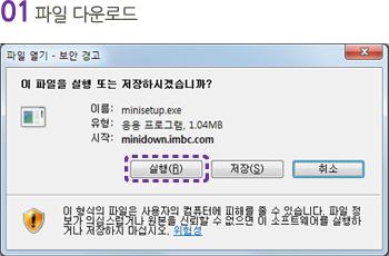 01.파일다운로드