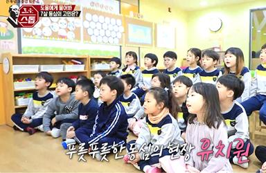 [미공개영상]<br>도올에게 물어봐~<br>7살 인생, 동심의 고민은?