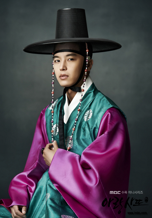 Xem phim Arang and the magistrate - 아랑사또전 2012