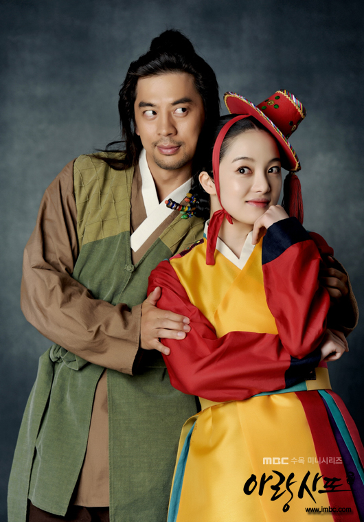 Xem phim Arang and the magistrate -  2012