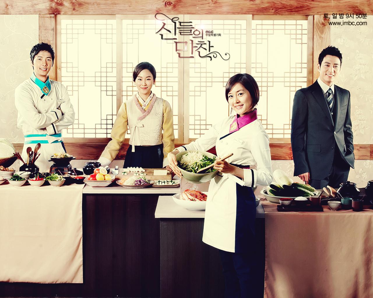 韓劇【宮之料理對決(神的晚餐)】劇情介紹、主要人物介紹、分集介紹線上看