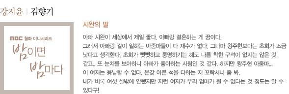 강지윤 | 김향기