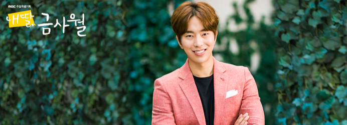 배우 윤현민 / 아역 : 전진서