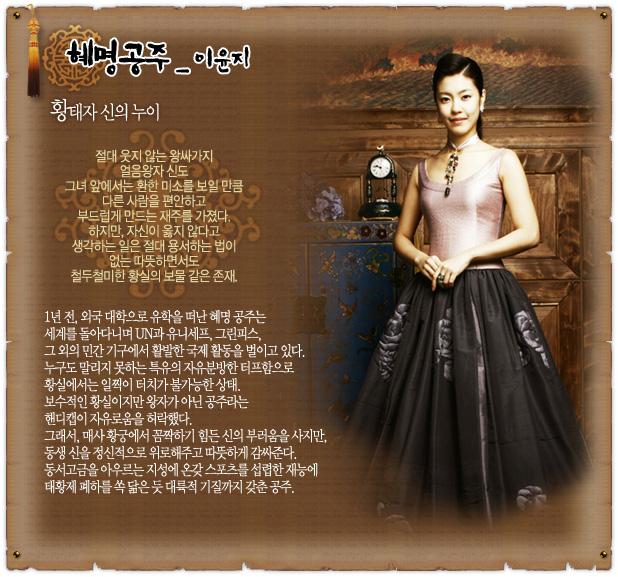 bạn shin kang in choi sung joon jang kyung lee