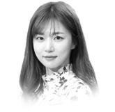 김자경(하연주)