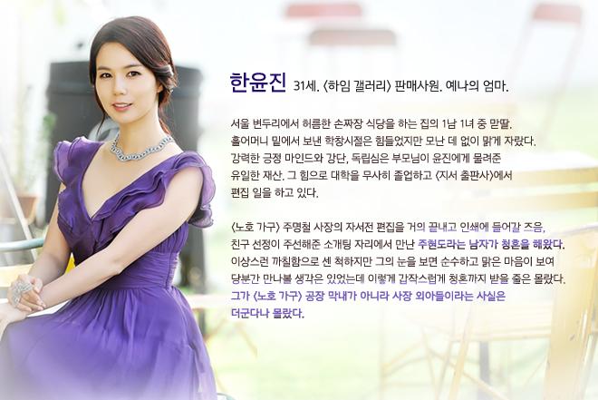 韓劇《彷彿愛過你/可能愛過你》劇情人物線上看(朴詩恩、安在模) 1