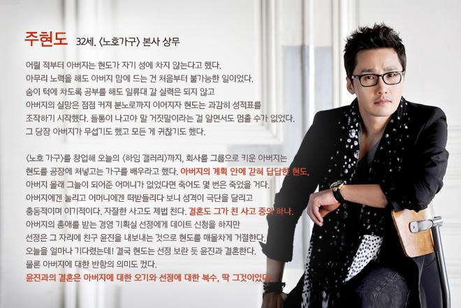 韓劇《彷彿愛過你/可能愛過你》劇情人物線上看(朴詩恩、安在模) 4