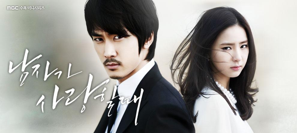 MBC 수목드라마, 남자가 사랑할 때 주인공 송승헌과 신세경