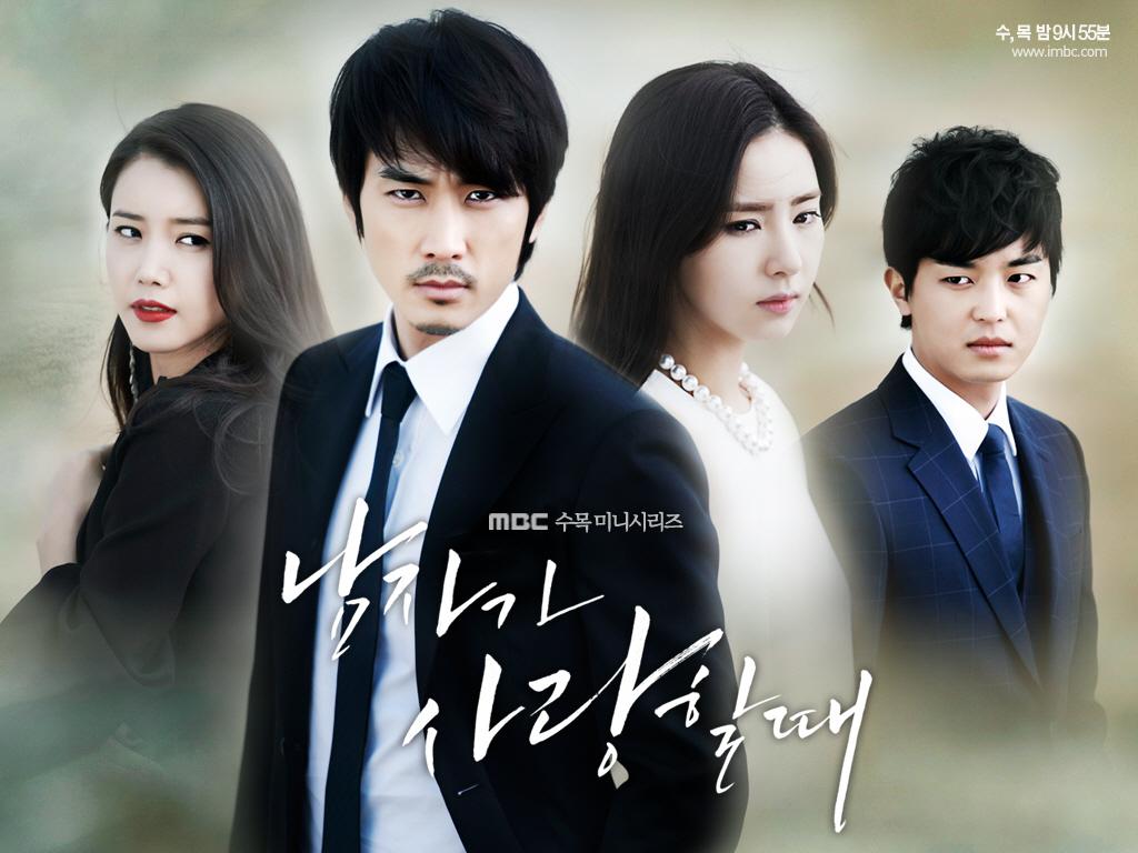 韓劇當男人戀愛時線上看劇情介紹