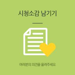 불어라미풍아 시청 소감