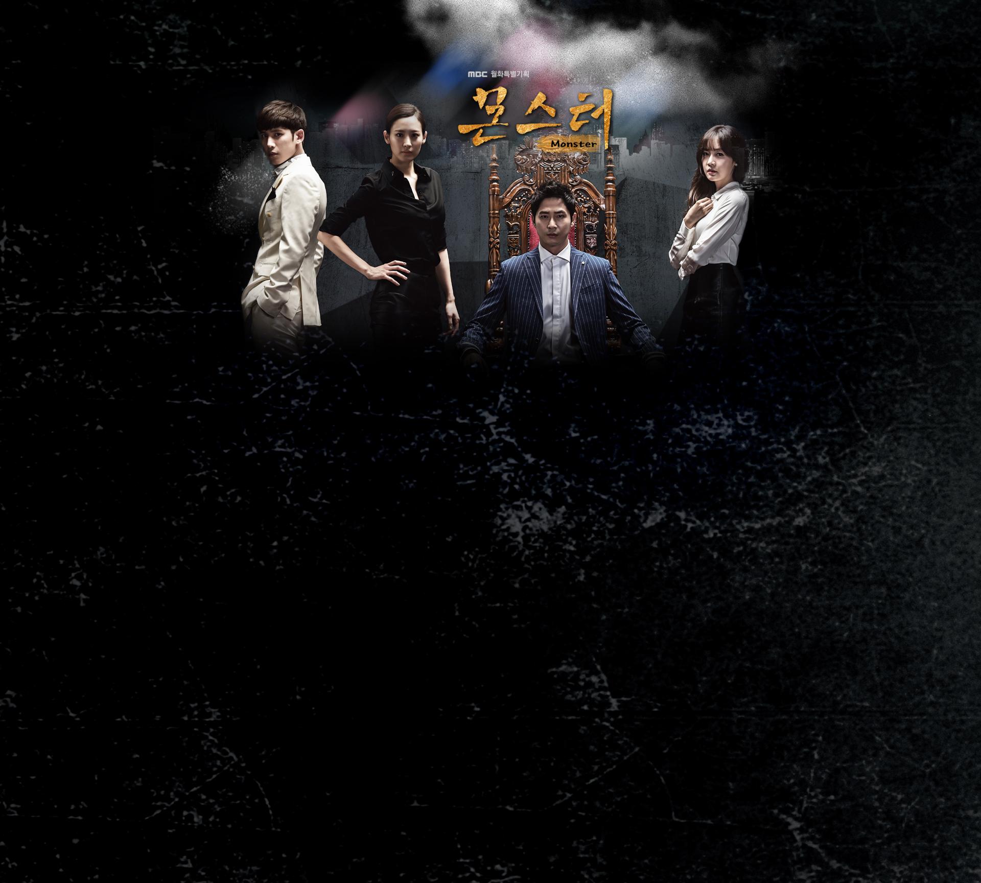 박기웅, 성유리, 강지환, 수현 포스터