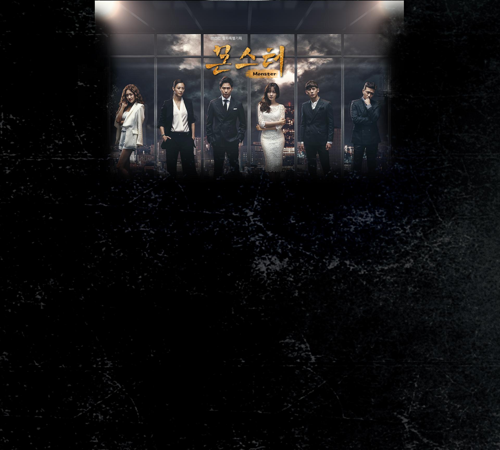 도신영, 박기웅, 성유리, 강지환, 수현, 도광우 포스터