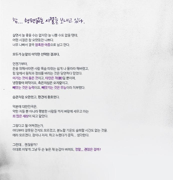 드라마 소개