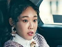박혜정 (19세)